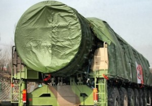 This is reportedly Chinaʻs secret DF-41 ICBM